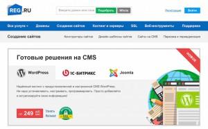 Phishing per Cryptolocker su domini reg.ru