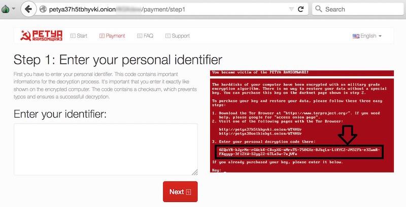 Petya step 1 - enter personal identifier